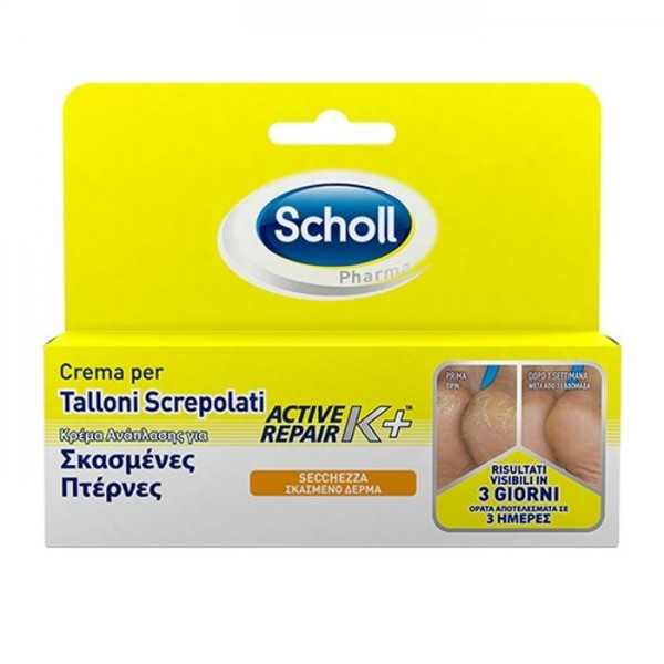 scholl-active-repair-crema-talloni-60-ml
